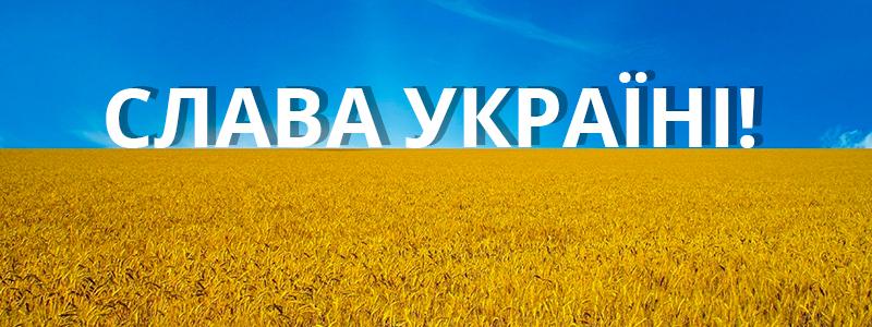 """""""В украинской ситуации точно есть большой потенциал для миротворцев"""", - Трюдо - Цензор.НЕТ 9896"""