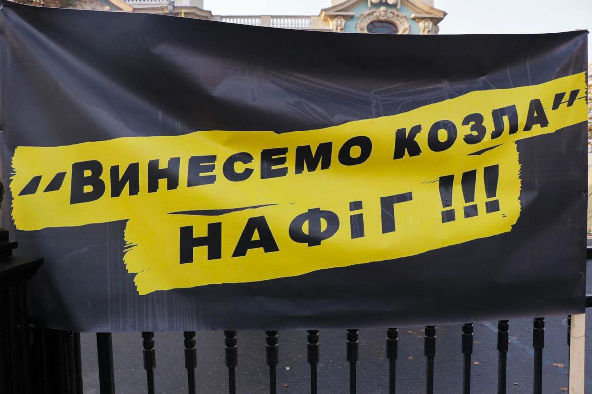 Плакаты возле Верховной Рады