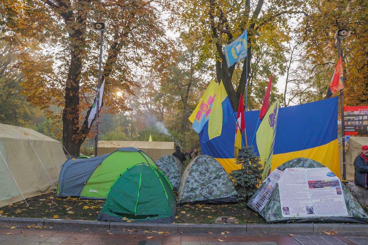 Осень, палатки, романтика