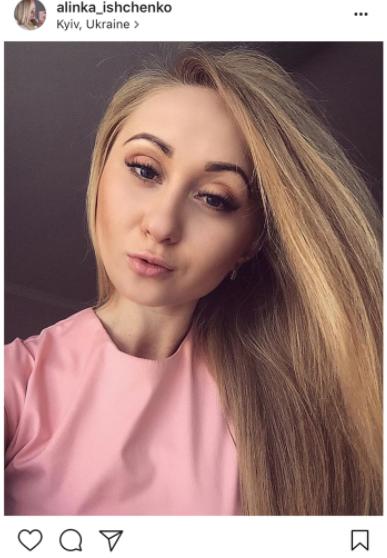 Следователь Оболонского управления полиции Алина Ищенко