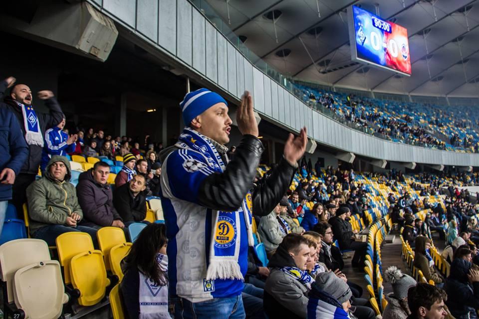 Фанат «Динамо»