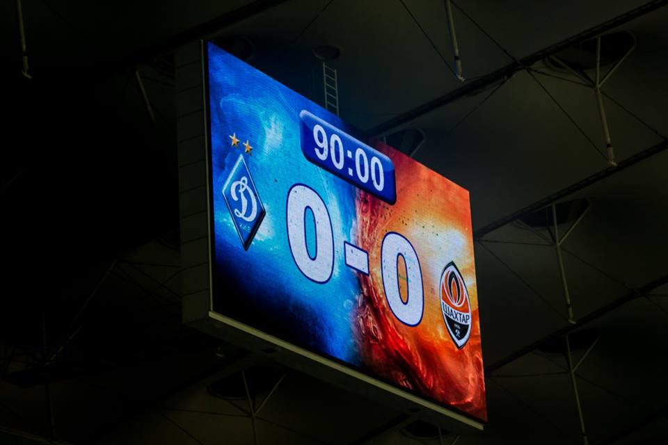 Счет встречи киевского «Динамо» и донецкого «Шахтера» - 0:0