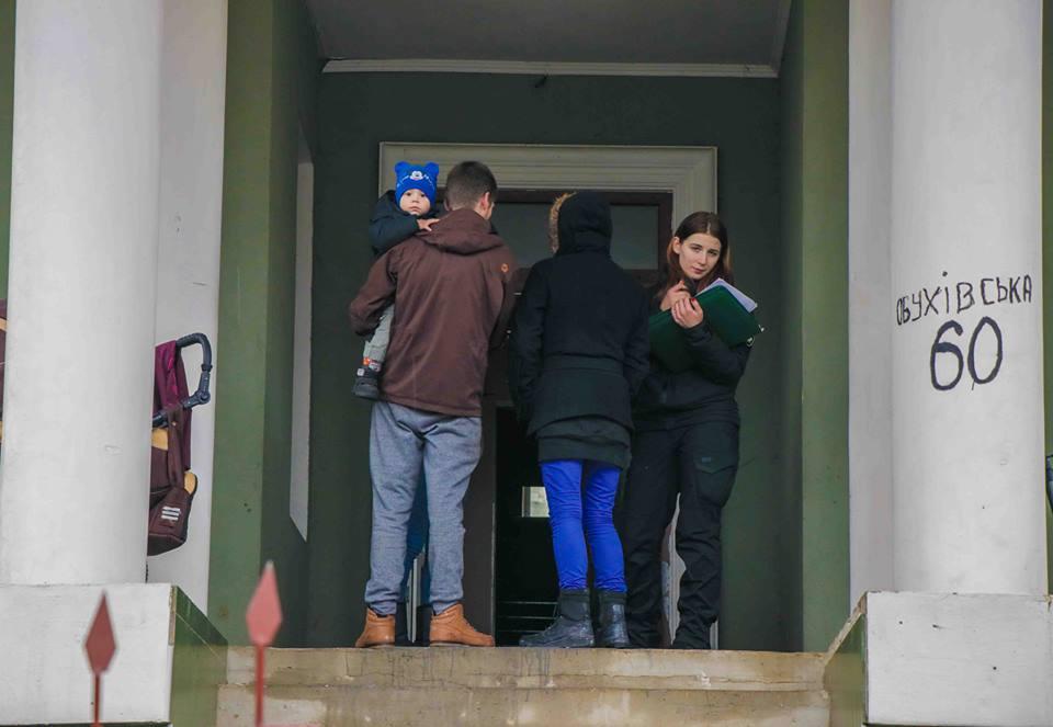 Молодая семья переселенцев
