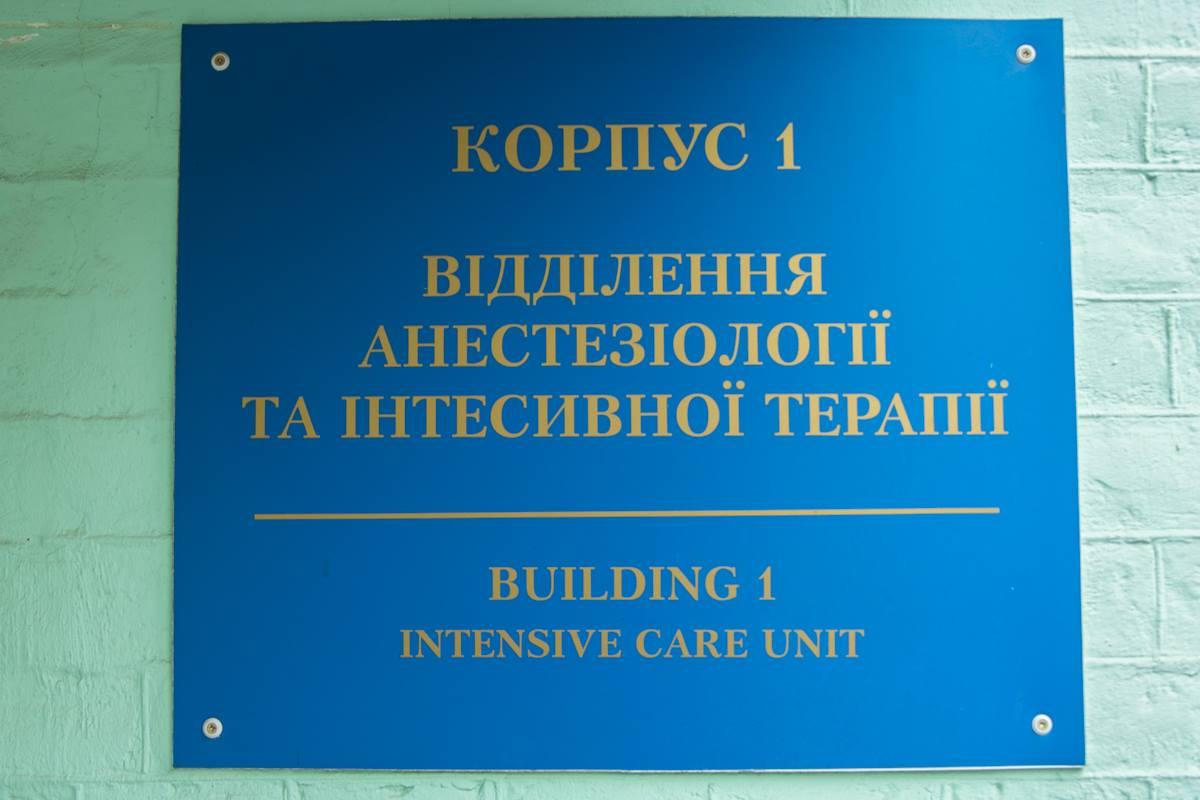 В самом отделении вместе с врачами дежурит полиция