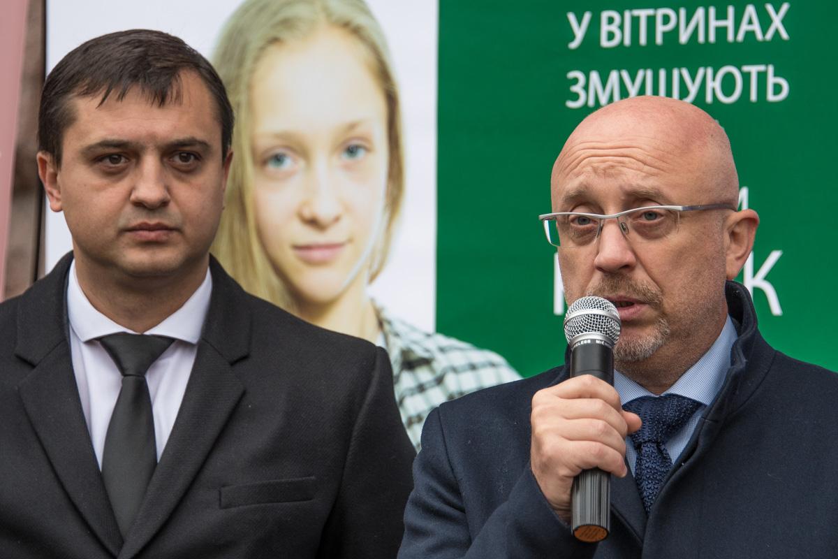 В Киеве у здания КГГА провели брифинг
