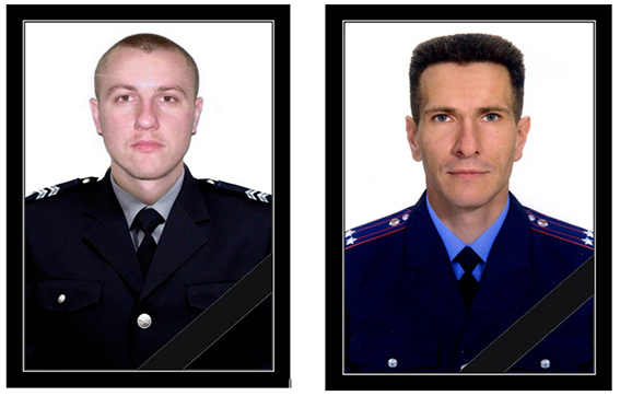 Во время взрыва 25 октября в Киеве погибли двое полицейских
