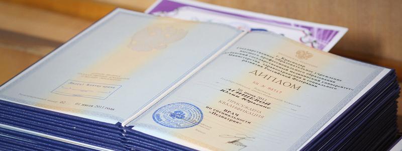 В Украине хотят обнулить дипломы юристов Информатор Киев В Украине хотят обнулить дипломы юристов в ВР зарегистрирован законопроект