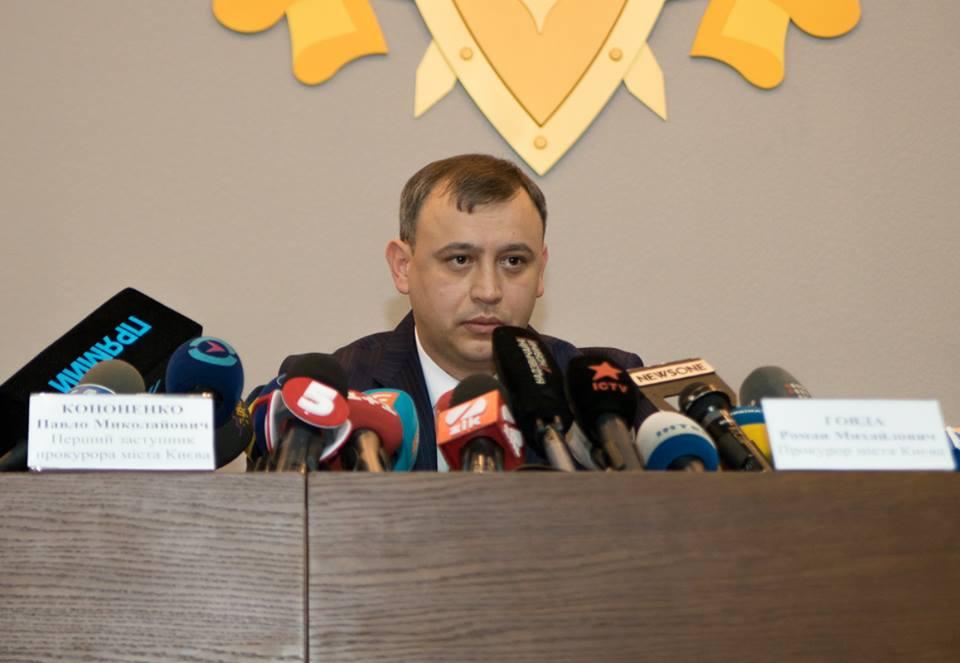 Прокурор Киева Роман Говда не исключает вероятности, что покушались не на Мосийчука