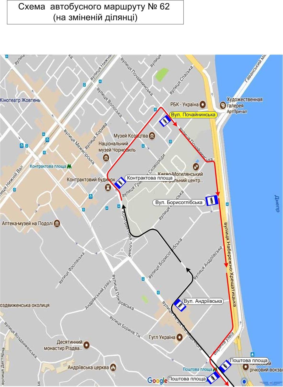 Новый маршрут автобуса №62