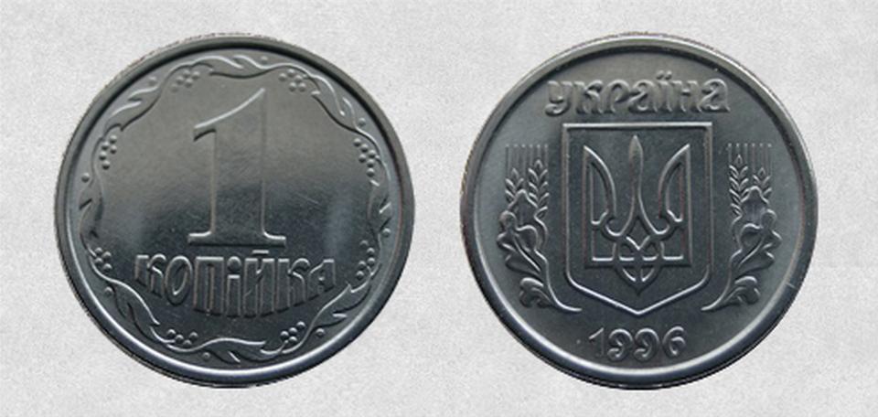 На каком аукционе лучше продавать монеты 3 копейки 1987 года стоимость