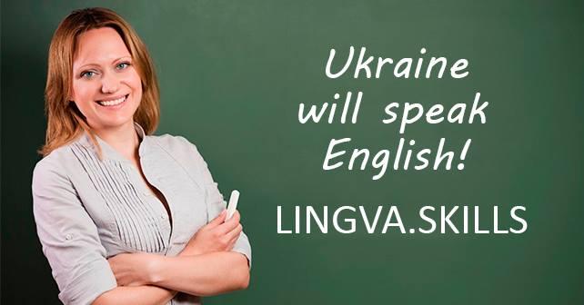 Цель проекта: дать возможность 10000 киевлянам бесплатно изучать английский язык в соответствии с европейскими стандартами
