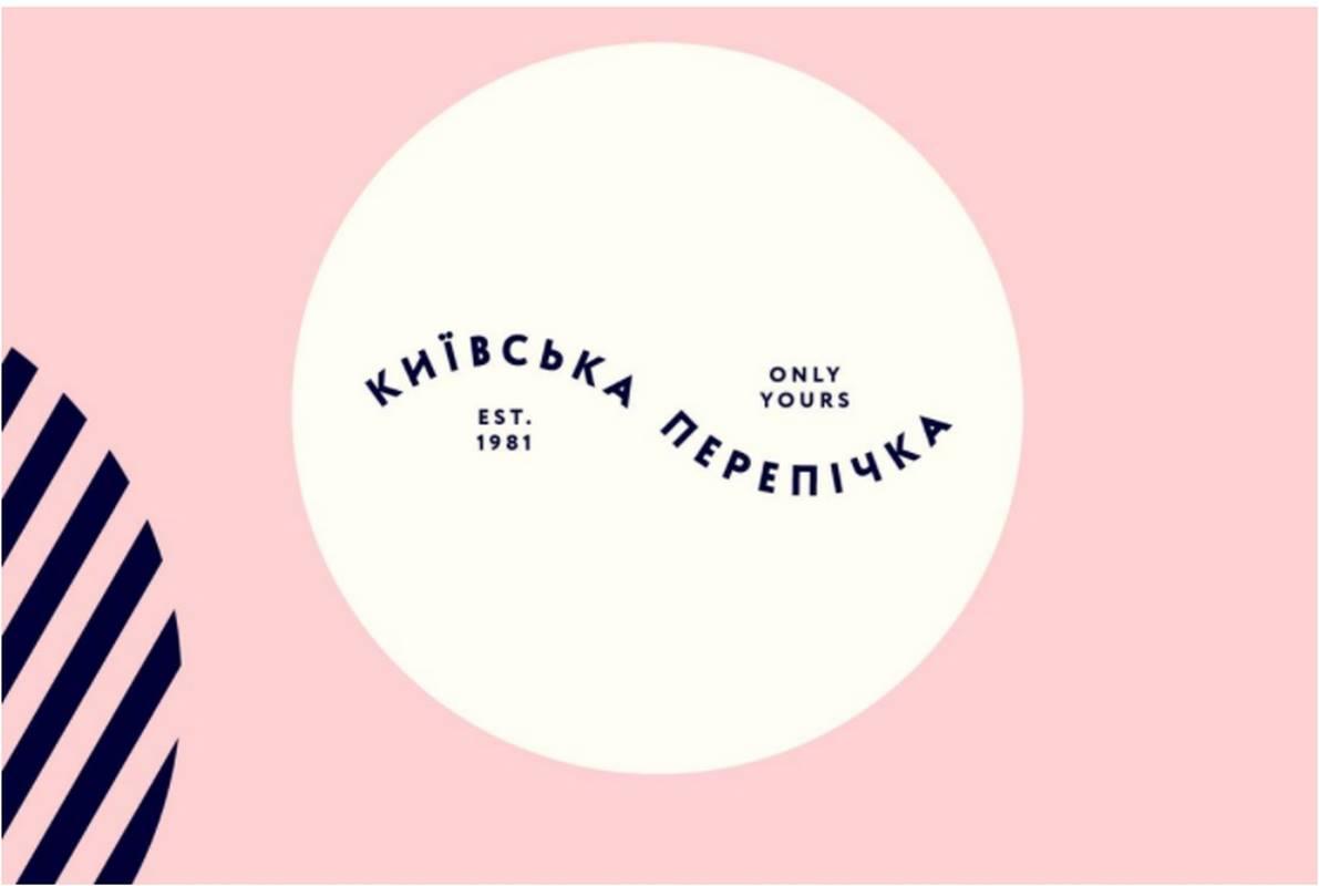 У Киевской перепички появился свой слоган и логотип