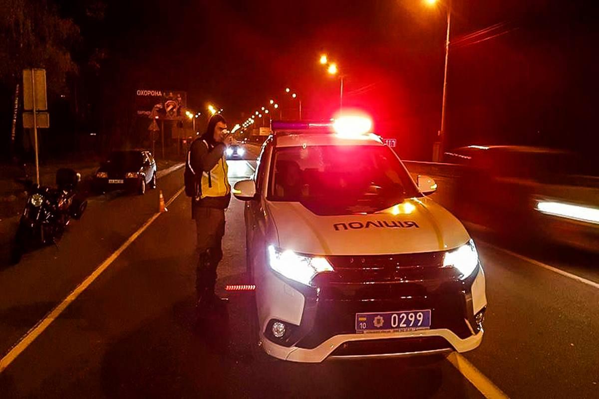 На месте аварии работала полиция и следственно-оперативная группа