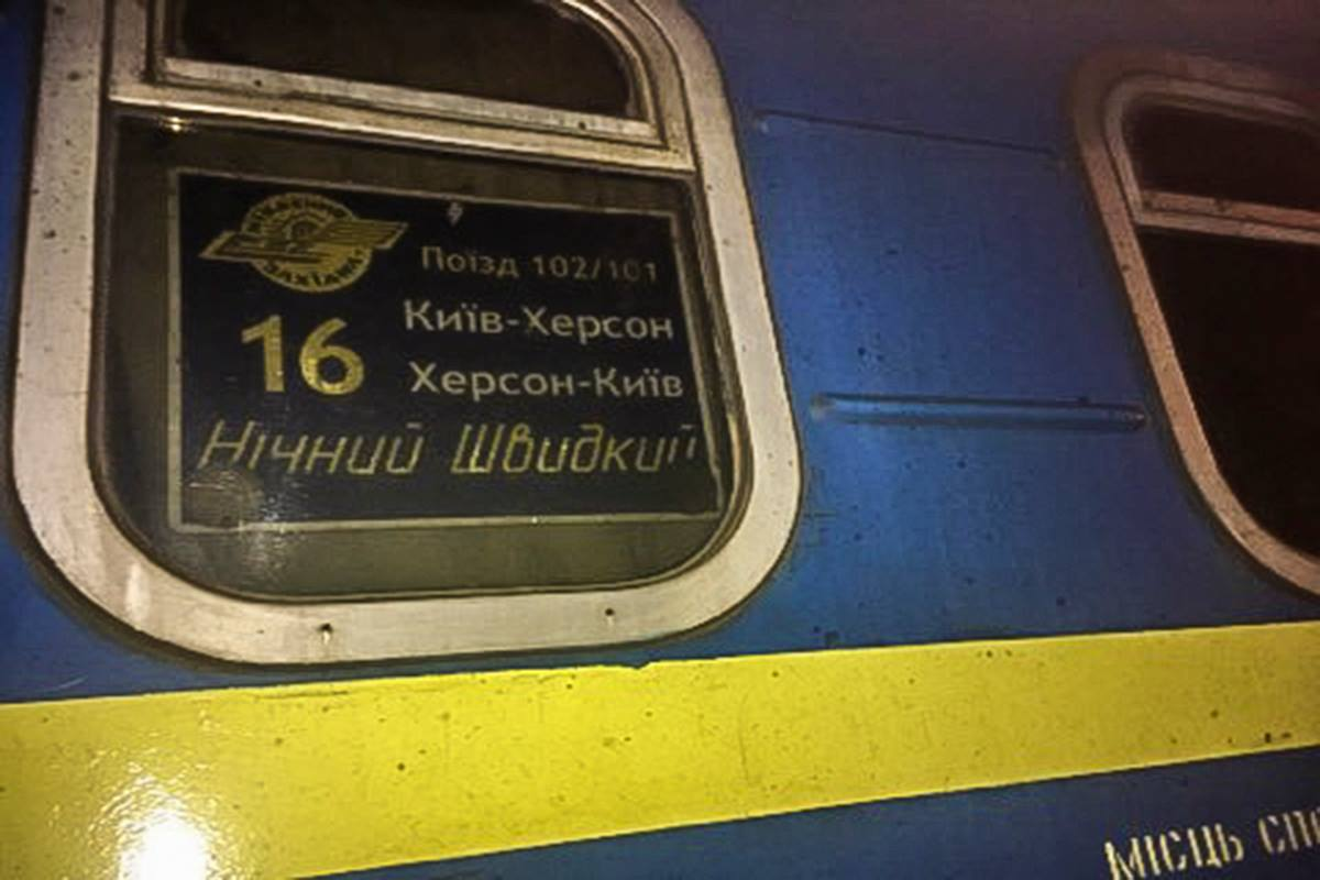 Из-за случившегося, отправление поезда задерживается, так как обстоятельства случившегося на месте выясняют полицейские и следователи