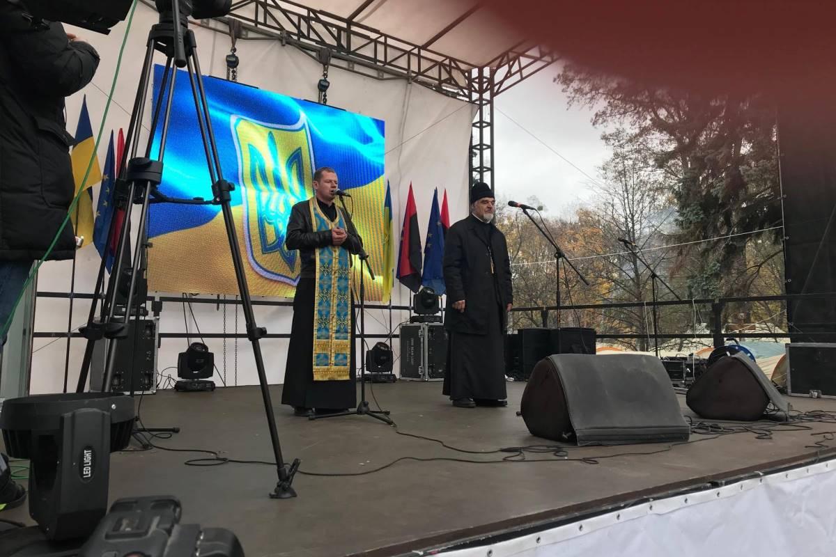 Саакашвили анонсировал на3декабря «народный импичмент»