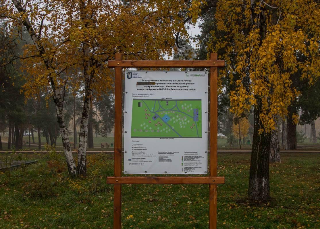 Фото: Влдаислав Леонов