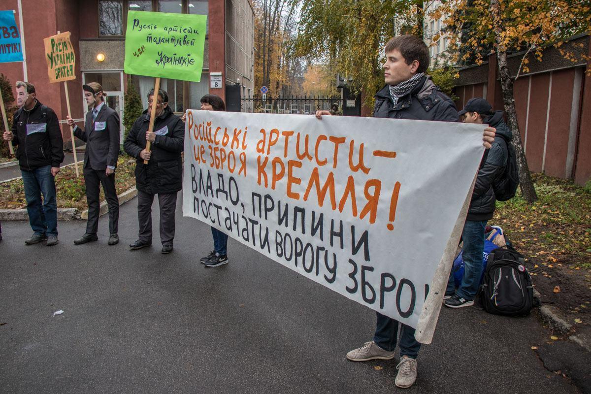 Протестующие развернули под зданием плакаты с лозунгами
