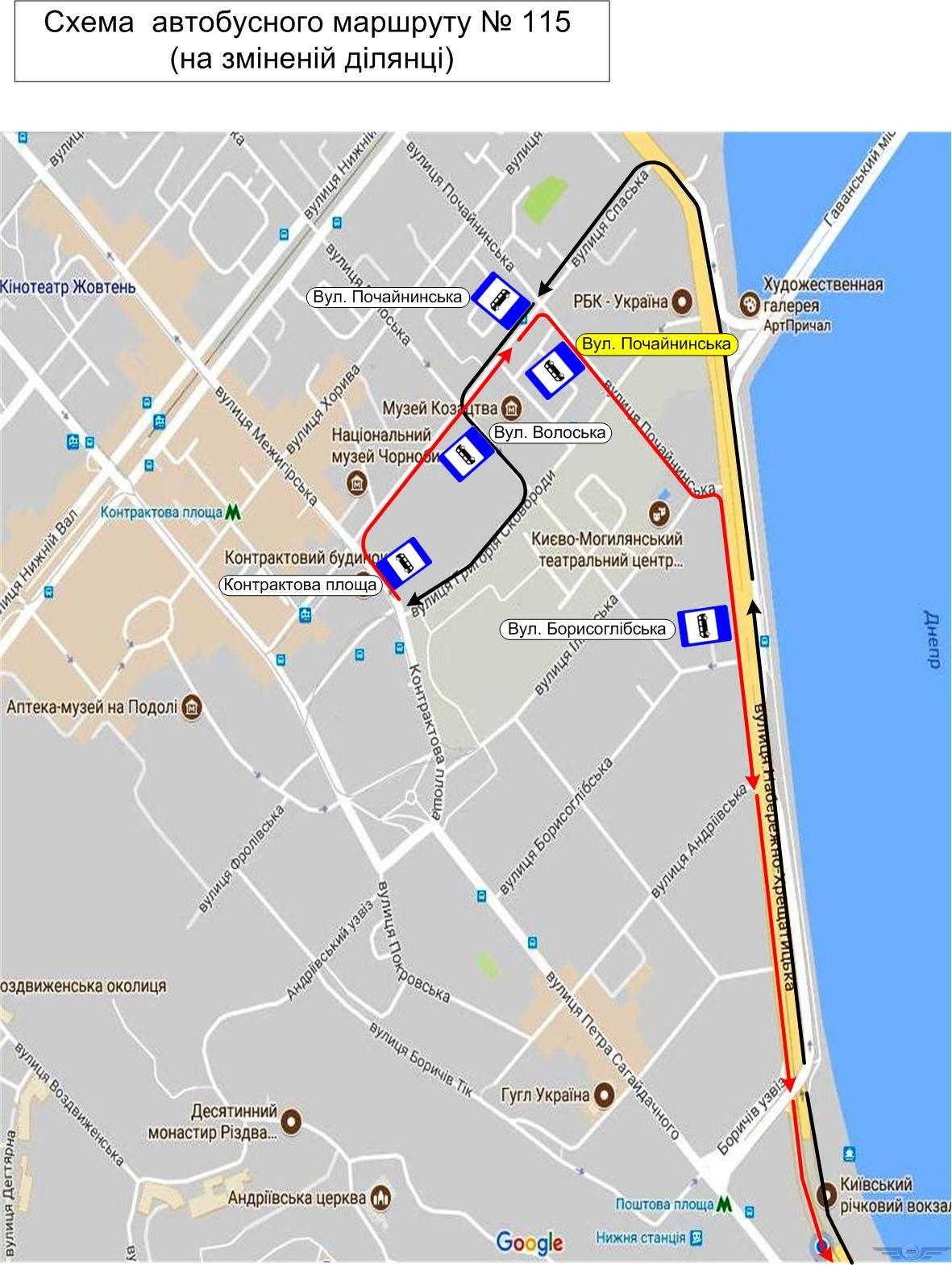 Новый маршрут автобуса №115