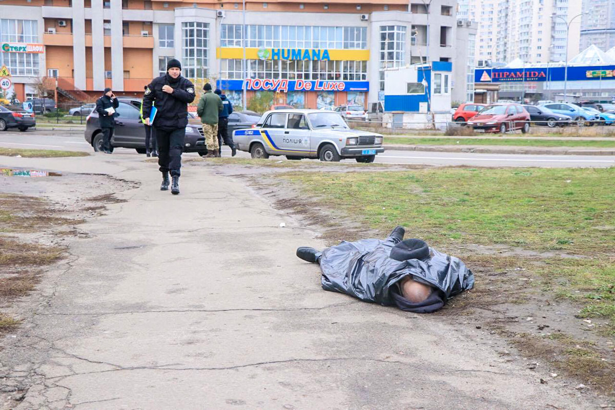 Полицейских вызвали уже медики