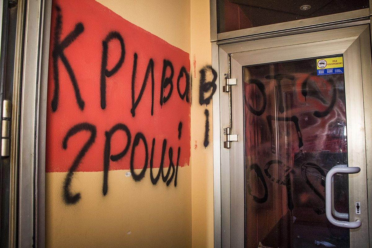 Активисты уверяют, деньги, заработанные в этом игровом заведении, уходят в Россию
