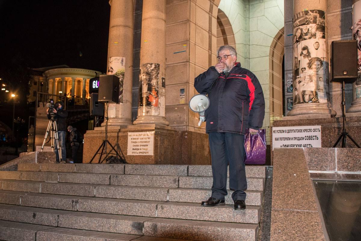 В центре Киева люди хотя узнать, за что гибли люди на Майдане