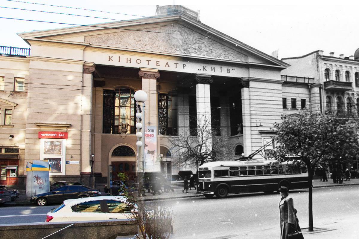 """Первые гости кинотеатра """"Киев"""" посетили его 23 ноября 1952 года"""