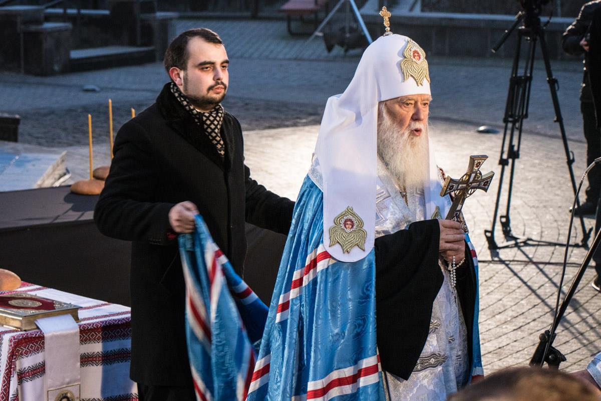 Патриарх УПЦ Филарет также присутствовал на мероприятии