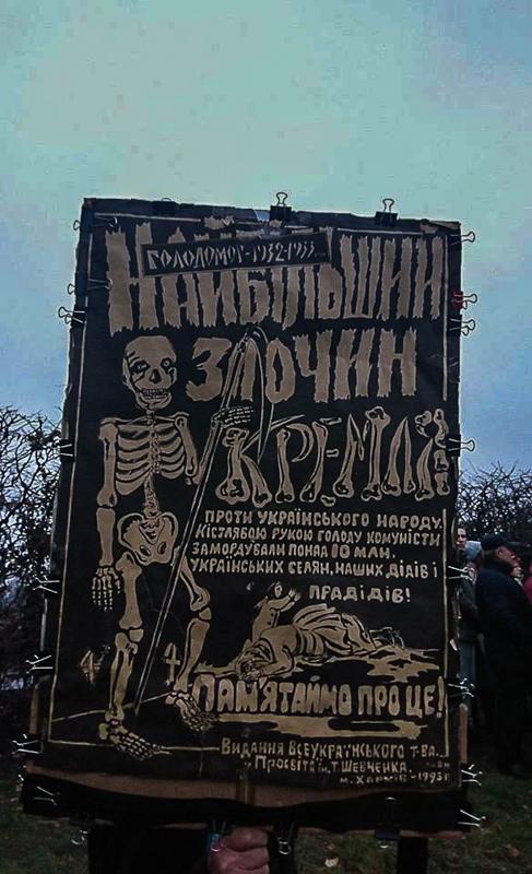 Многие считают, что именно Голодомор - самое большое преступление властей России против Украины