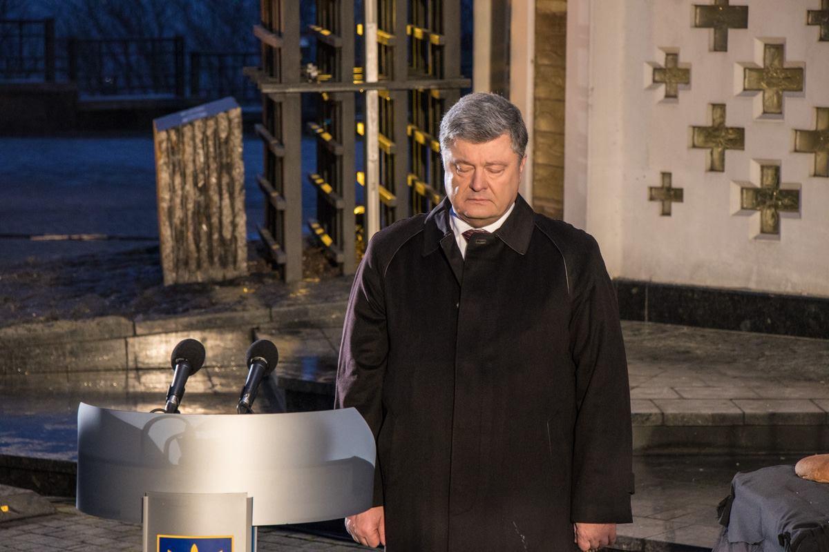 Петр Порошенко выступил с речью перед собравшимися