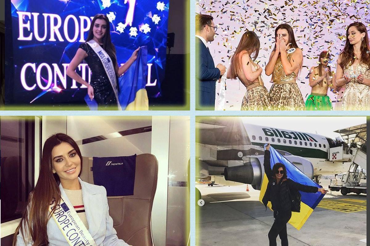 Победительница Miss Europe Continental 2017