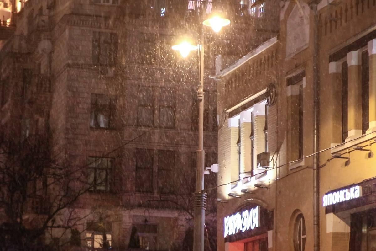 В столице целый день идет дождь со снегом
