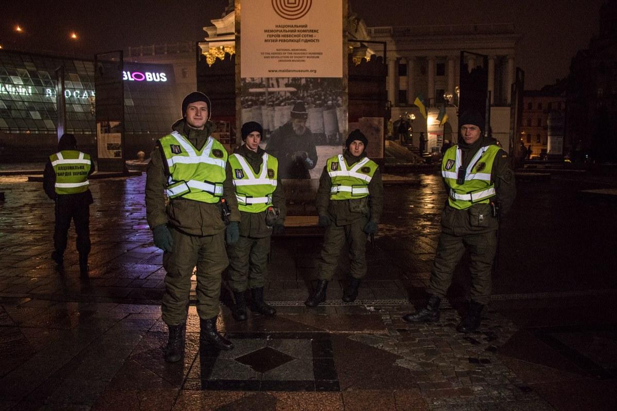 За патриотической акцией наблюдали полицейские