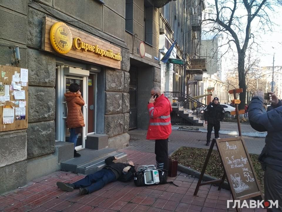 ВКиеве под зданием Нацбанка найден  труп