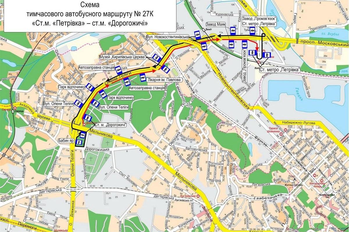 Троллейбусы №27 и 30 изменят маршрут движения