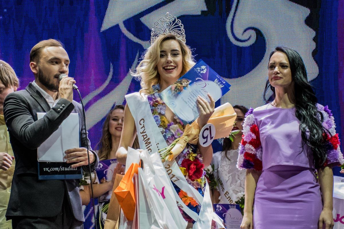 Конкурсантка из Запорожья выиграла корону победительницы