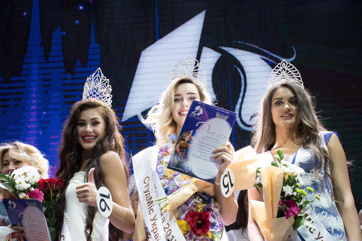 В тройку победителей вошли студентки из Запорожья, Чернигова и Одессы