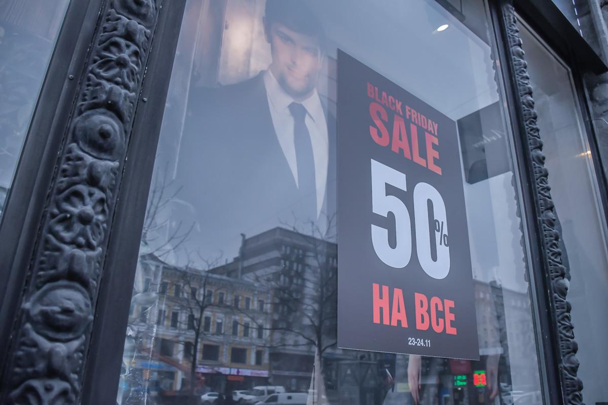 Все популярные магазины и сайты продают товары с большими скидками