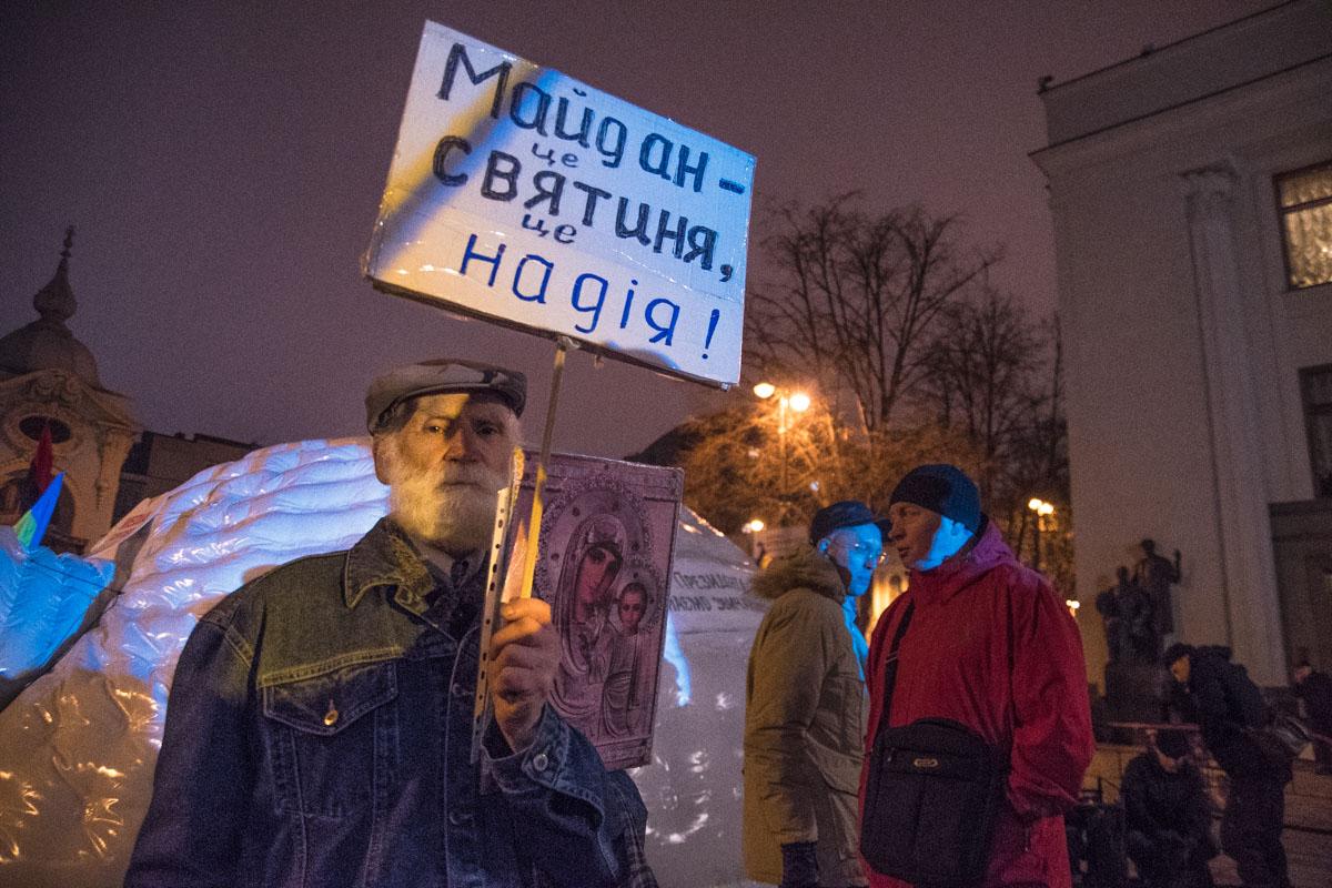 Некоторые протестующие пришли не с пустыми руками