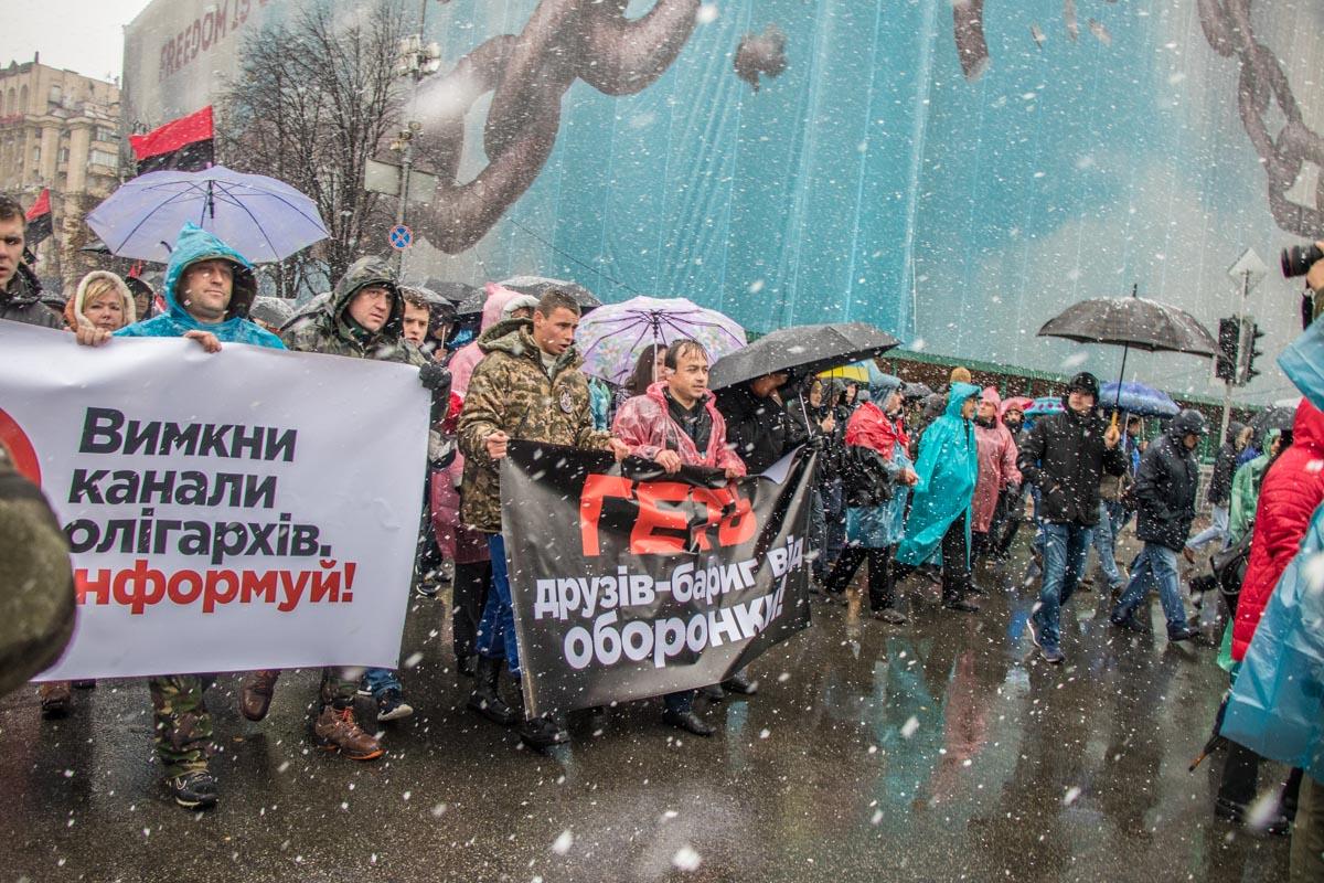 Люди шли колонной от Михайловской площади к площади Конституции