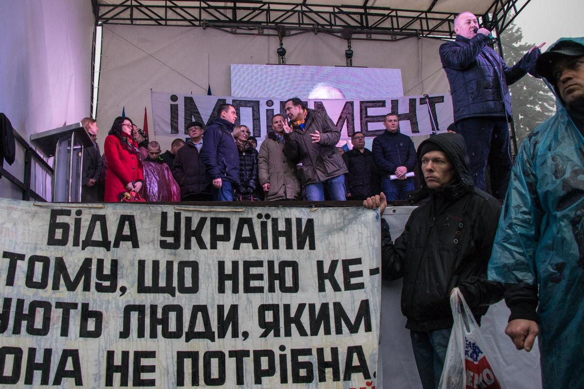 На митинге также выступил народный депутат Виктор Чумак