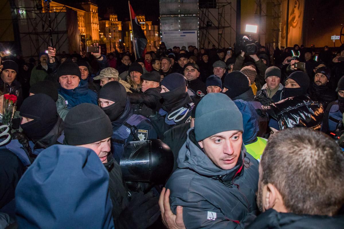 Митингующие и полиция не смогли найти общего языка