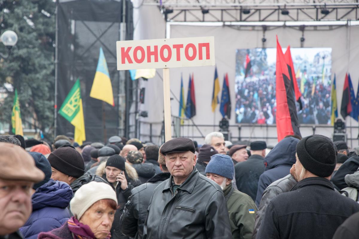 На митинг приехали люди из разных городов Украины