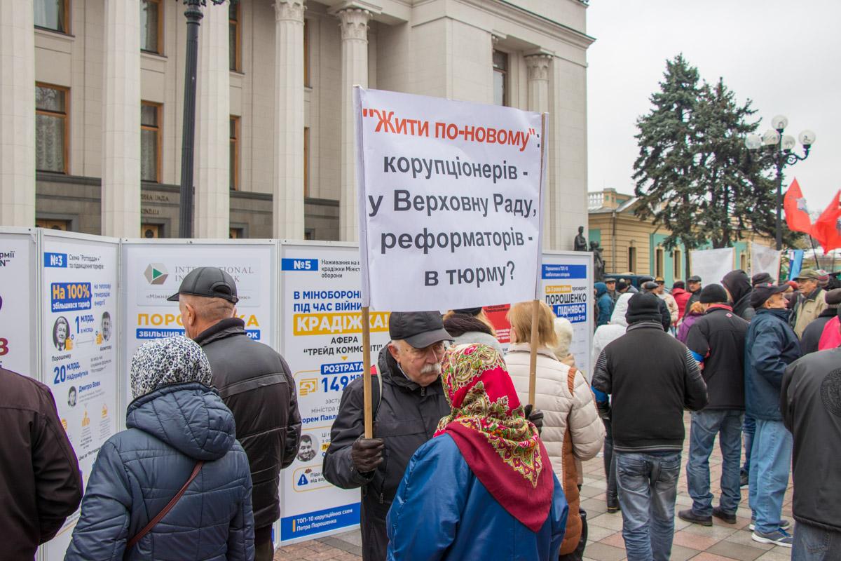 Люди пришли на событие с плакатами