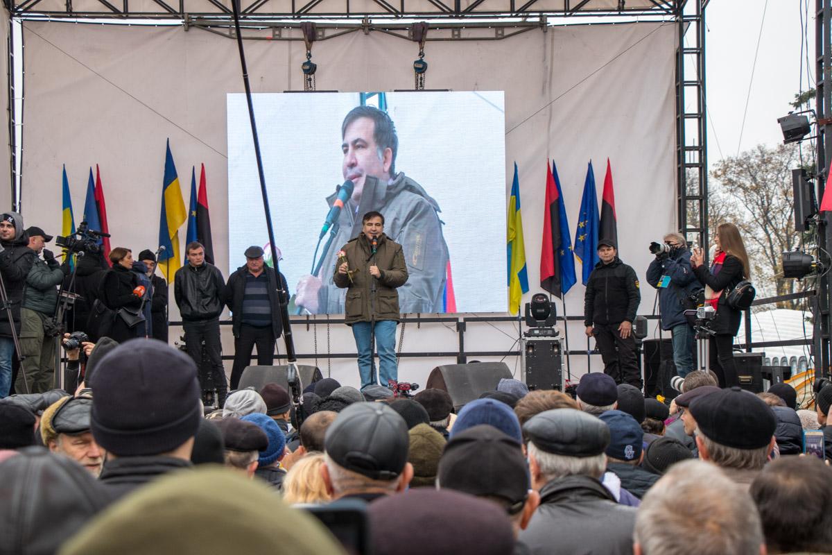 На митинге выступил Михаил Саакашвили