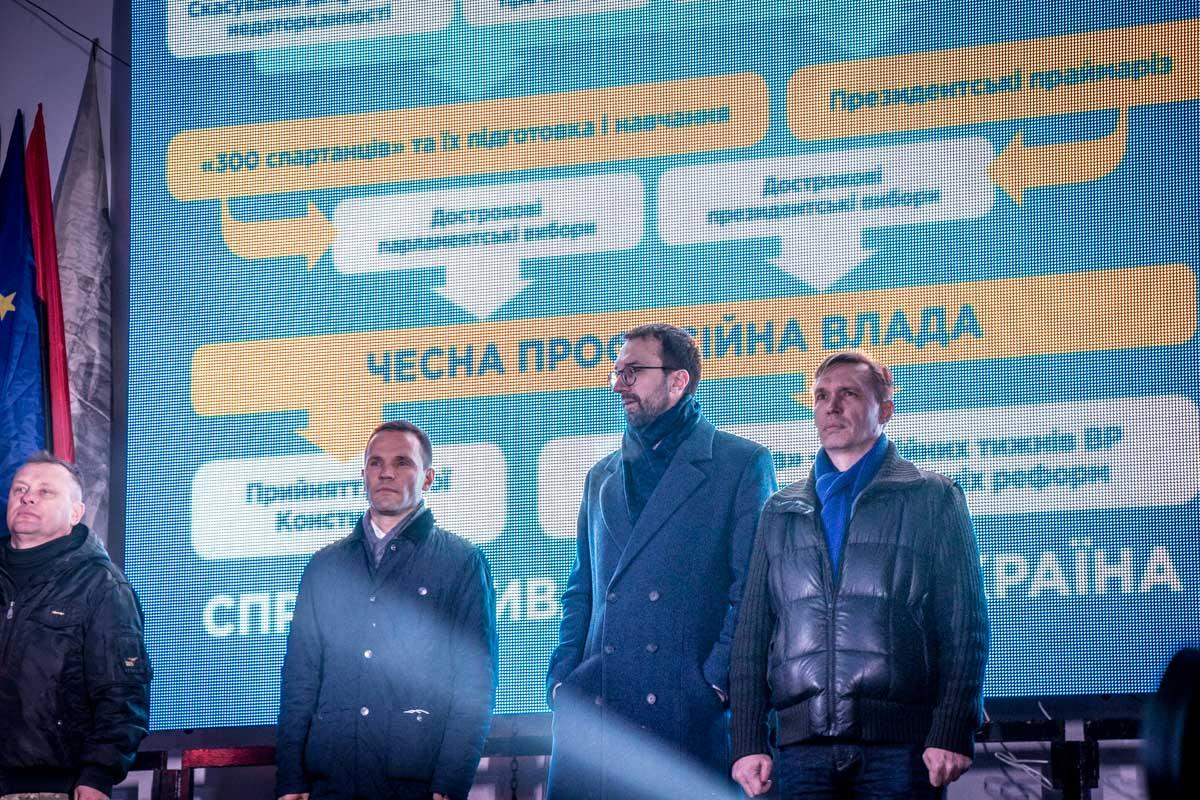 Сергей Лещенко тоже выступает за принятие закона о президентском импичменте