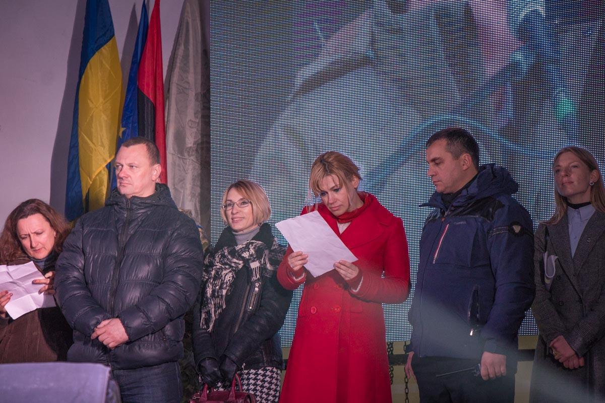 Группа поддержки Михаила Саакашвили