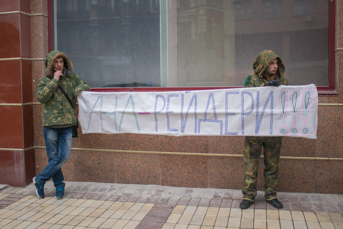 Их главное требование - закрытие игорных заведений УНЛ по всей Украине