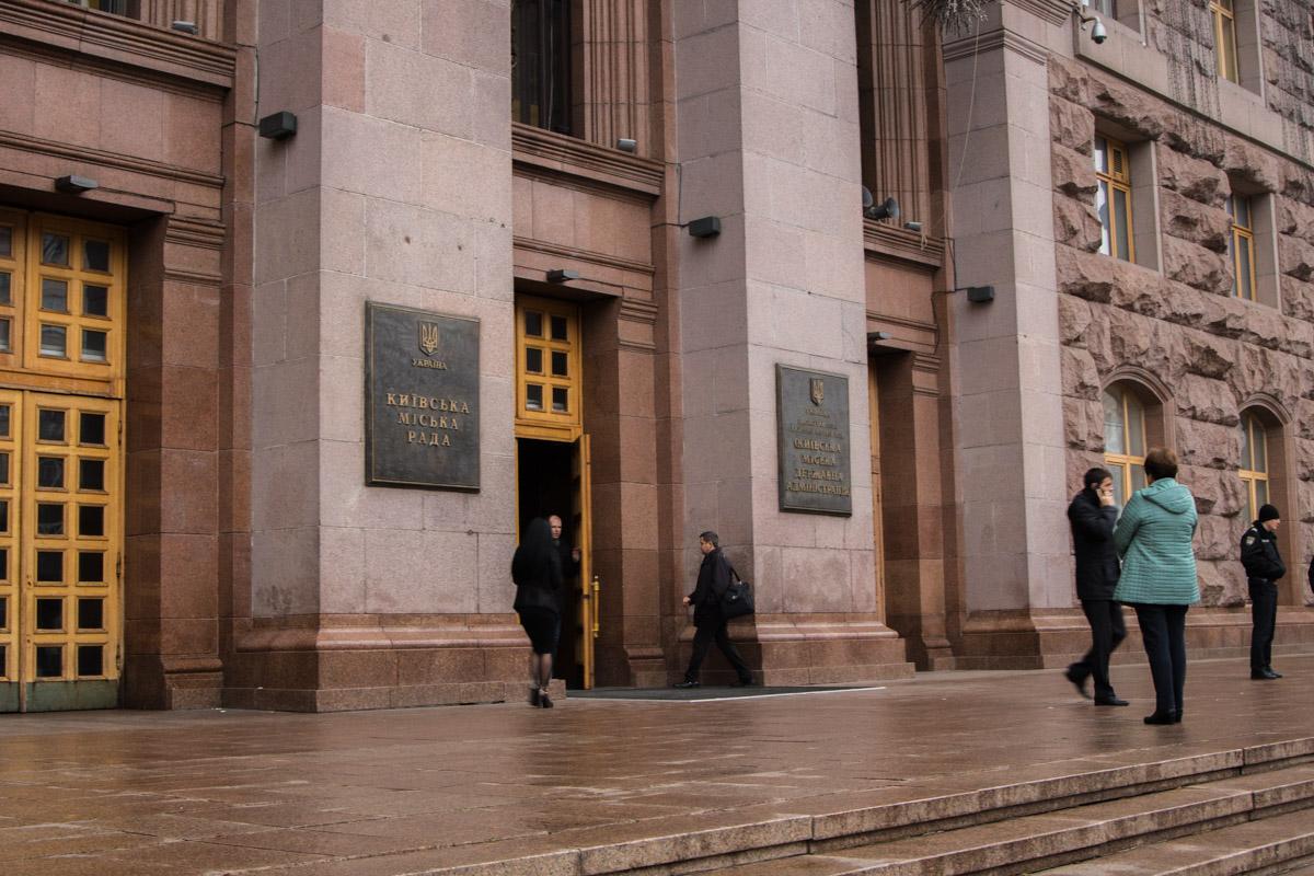 Диктант Національної єдності написали і в КМДА
