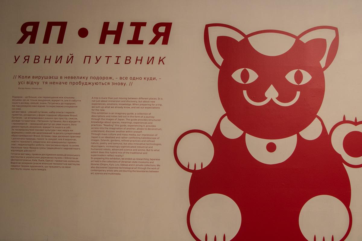 """На входе в """"Мистецький Арсенал"""" можно было более подробно узнать о выствке"""