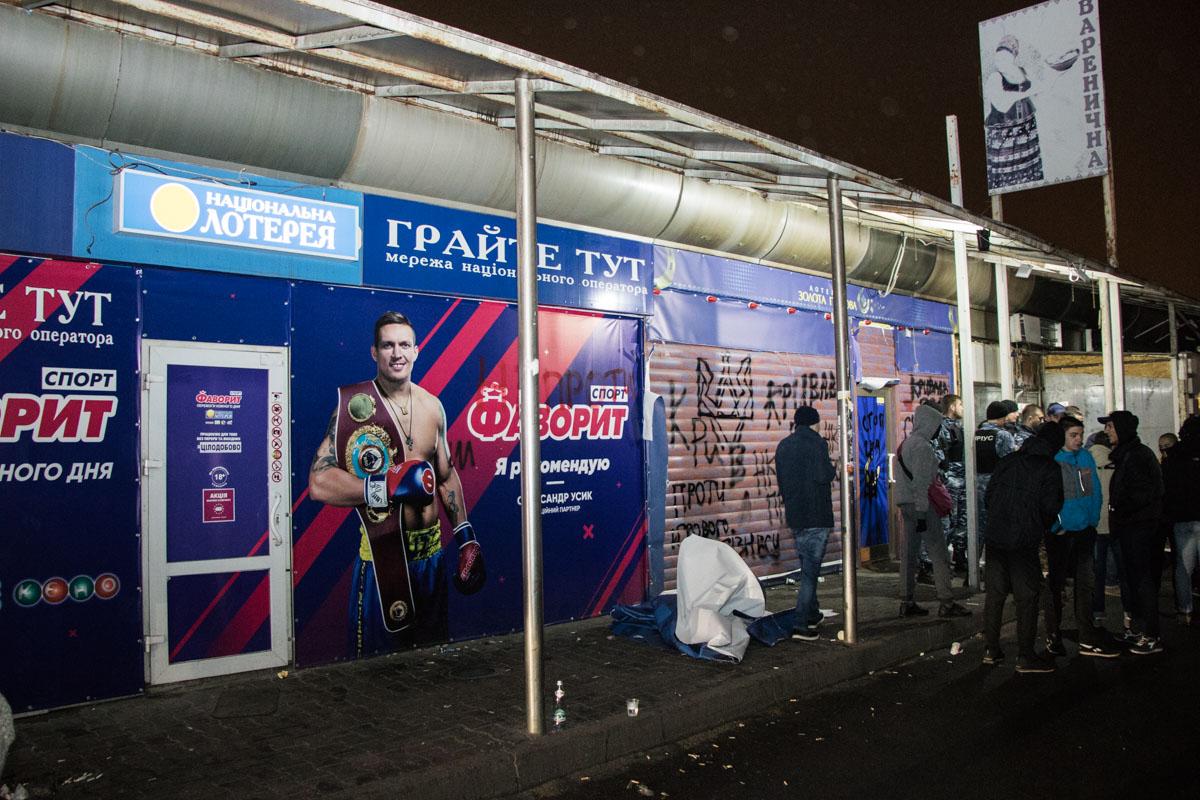 """Активисты """"закрыли"""" игровое заведение возле железнодорожного вокзала"""